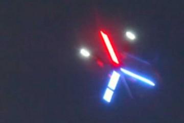 aviadron-ufo-1