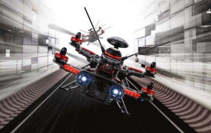 drone-rasing-aviadron.ru